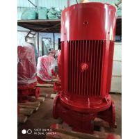 国家新标准喷淋泵XBD12.5/10G-L立式单级消防泵组XBD8/70-SLH室内消火栓泵价格