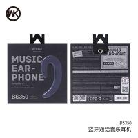 WK潮牌 BS350挂耳式蓝牙耳机 立体声手机耳机 骨传感蓝牙耳机