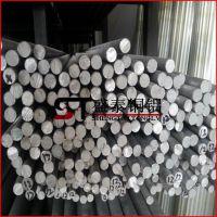 盛泰厂家直销:表面光亮6061-T6铝棒 6061-T6研磨铝棒