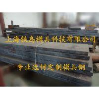 热销优质铜压铸模具钢HQ-33铜压铸模具材料HQ-33价格