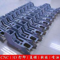 佛山汽车配件cnc手板加工 ABS中控面板手板制作 软胶按键3d打印