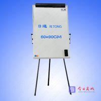 深圳移动展示板 日通三脚可移动白板 高端材质白板厂家批发