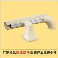 优质PVC医用防撞扶手 PVC医用扶手