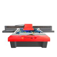 木板理光uv打印机多少钱一台