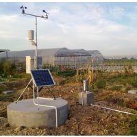 广州校园气象站 居民气象站在线监测系统方案研发厂家碧如蓝
