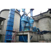 节能环保型矿用气流分级机生产加工厂家盐城腾飞环保