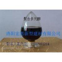 供应宏恩牌新型优质水泥助磨剂原料聚合多元醇HE-A