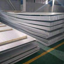 重庆不锈钢板厂 太钢不锈钢板总代理