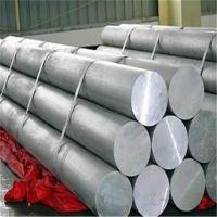 国产2A12合金铝棒材,硬质铝合金圆棒