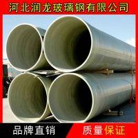 高强度玻璃钢管道 玻璃钢压力管道DN200低价促销
