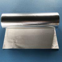 管道用 耐中温反射层 铝箔玻纤布140g/170g