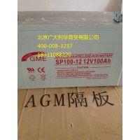GME蓄电池防止 SP100-12过度充电辛集 藁城 晋州 新乐松下蓄电池xiaoshou