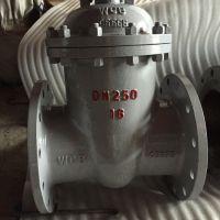 Z41W-16P不锈钢低压闸阀 不锈钢低压闸阀 Z41W-16P低压闸阀