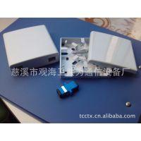 厂家批发!A86光纤盒!A86型光纤桌面盒!86型光纤信息面板!
