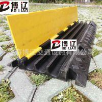 新款 三线槽减速带 PVC线槽板 橡胶线槽减速带 舞台铺线板 穿线板