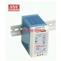 明纬4W单组输出导轨型工业电源MDR-40-12