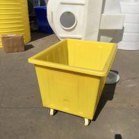 玉林500L牛筋方箱 带轮方形塑料周转箱