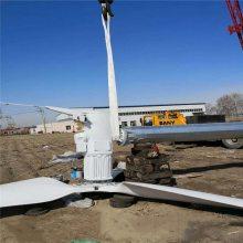 晟成3000w家用小型水平轴风力发电机风光互补路灯监控用