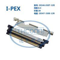 I-PEX 20346-030T-32R原厂正品连接器