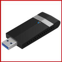 1200M usb无线网卡 wifi无线接收器 小型无线软ap路由器 usb3.0接口 11ac双频