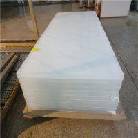 厂家直销pmma亚克力挤压板 亚克力浇铸挤出板批发 有机玻璃板材