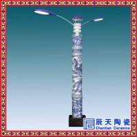 厂家直供大型景观陶瓷灯柱草坪街道装饰路灯 酒店装饰瓷柱