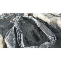 石墨加工销售 品类众多 规格齐全 品质供应 碳量80-99.99%