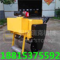 柴油动力小型压路机现货供应 单钢轮手扶式沟槽压实机
