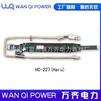 围栏绳护腰单腰带式安全带HC-227(Haru) 高空作业安全带(日本 Fuj