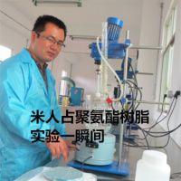 东莞米人占 厂家直销 耐水解 55%高固含水性聚氨酯乳液
