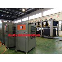 河北塑料行业用冷水机组,模具温控制冷机组