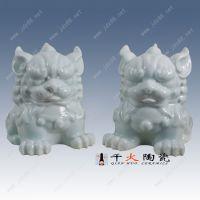 景德镇陶瓷雕塑狮子摆件厂家批发 家居工艺品摆件批发