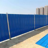 远达厂家【行业领先】专业生产彩钢板施工围挡 彩钢夹心泡沫板园林防护挡板