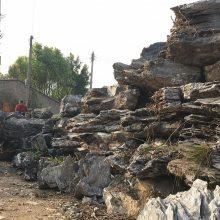 批发千层石 吨位千层石 通用假山石材 广东千层石厂家 英德景观奇石