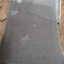 铝板冲孔板 浙江冲孔网厂 穿孔板工程