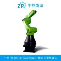 日本发那科CR-35iA焊接机器人 江阴市中然焊接机器人厂家
