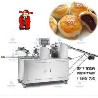 专业生产酥饼机中餐店设备