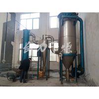 磷酸氢钙专用烘干机|干燥设备长力推荐