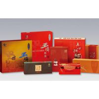 大连包装,大连纸盒,大连药盒,大连食品包装盒,大连海鲜包装盒