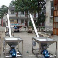 可移动式螺旋上料机 江苏省镇江市螺旋提升机 管式上料机