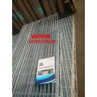 格栅板定做&价格热镀锌格栅板钢格栅板厂家定做