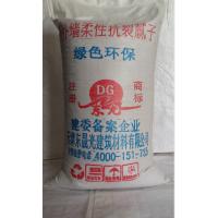兰考县生产腻子粉的厂家精品包装