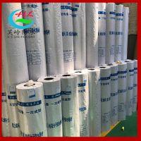 厂家供应300g 400g 500g高分子丙纶防水卷材 聚乙烯丙纶防水材料 卫生间丙纶防水布