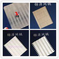 模块式网带网链塑料网带输送带链轮食品专用网带