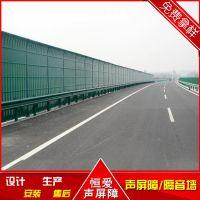 泰州高架桥声屏障 泰州立交桥隔音板