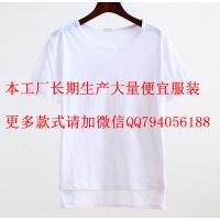 便宜宽松韩版T恤纯棉短袖广州厂家倒闭清仓一批纯棉T恤清货2元T恤批发均码