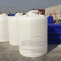 浙江尊霖滚塑3000L塑料水箱3T聚乙烯水塔3吨PE防腐储罐