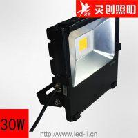 浙江杭州LED投光灯 高亮度性价比高可信赖灵创照明
