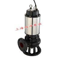 供应JYWQ150-100-40-3000-30排污泵,高扬程排污泵,立式排污泵