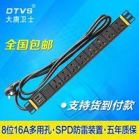 大唐卫士DT8282/PDU机柜插座8位16a/PDU机柜电源防雷插排
